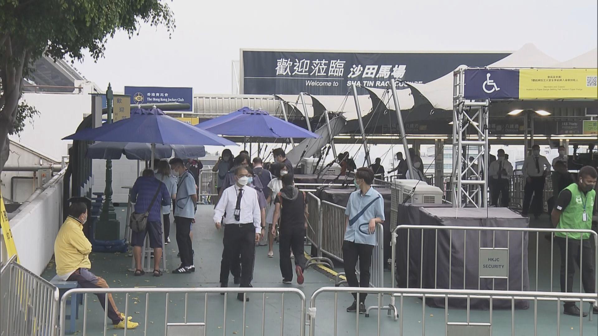 沙田馬場賽馬日實施特別安排 市民預約才可進場