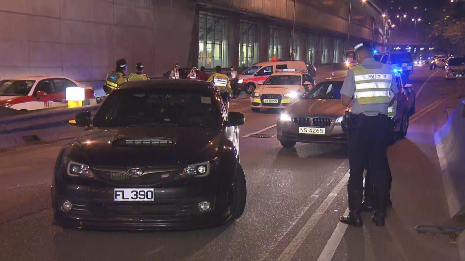 警方長沙灣反非法賽車行動截逾十部私家車
