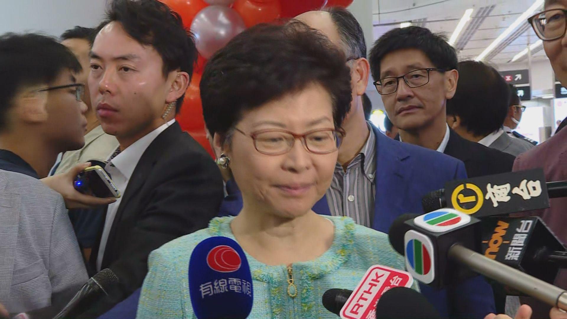 林鄭月娥對高鐵香港段首日運作整體感滿意