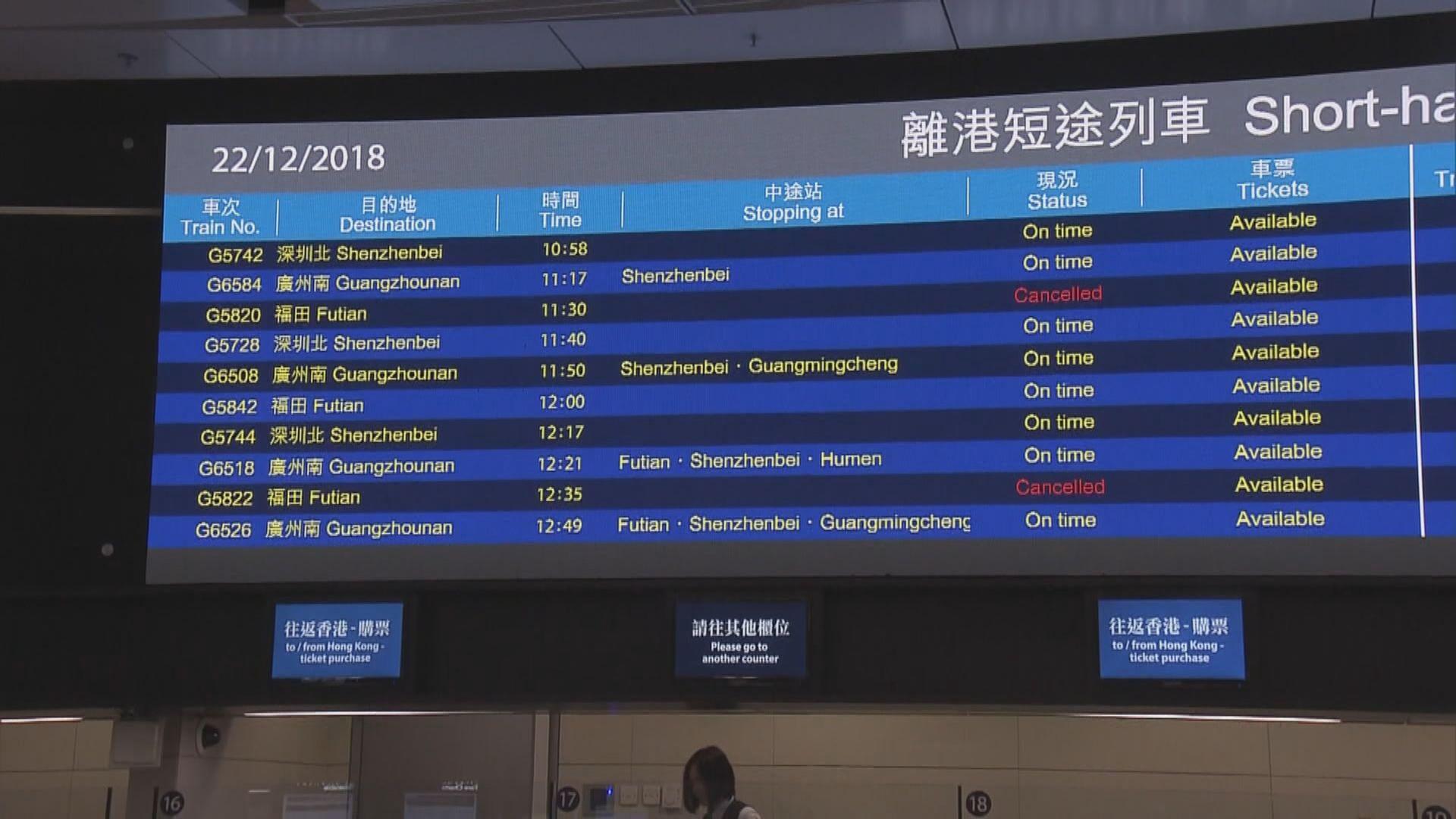 高鐵香港段一度因供電影響班次現已恢復