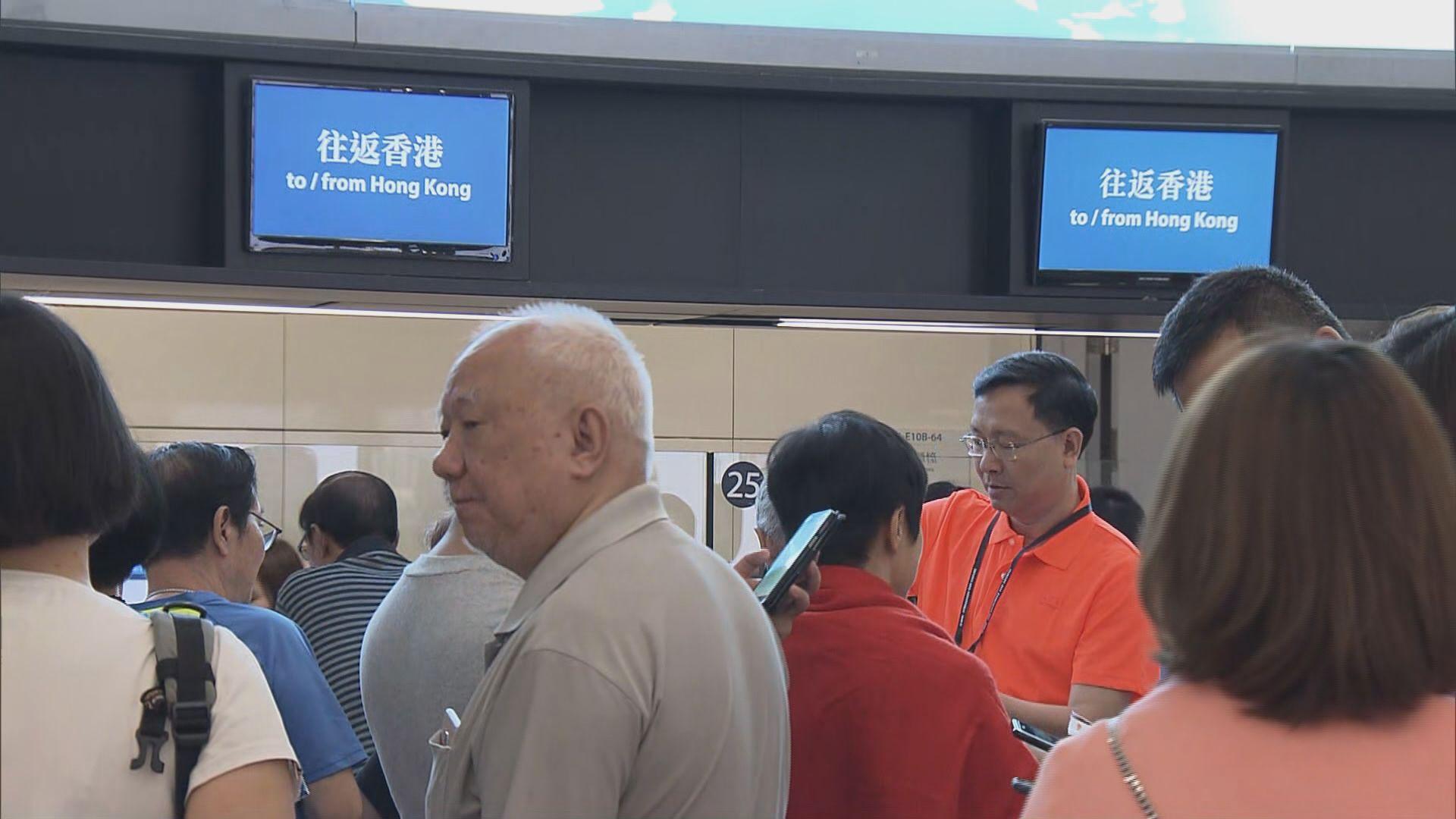 西九龍站內地段取票櫃位續現人龍