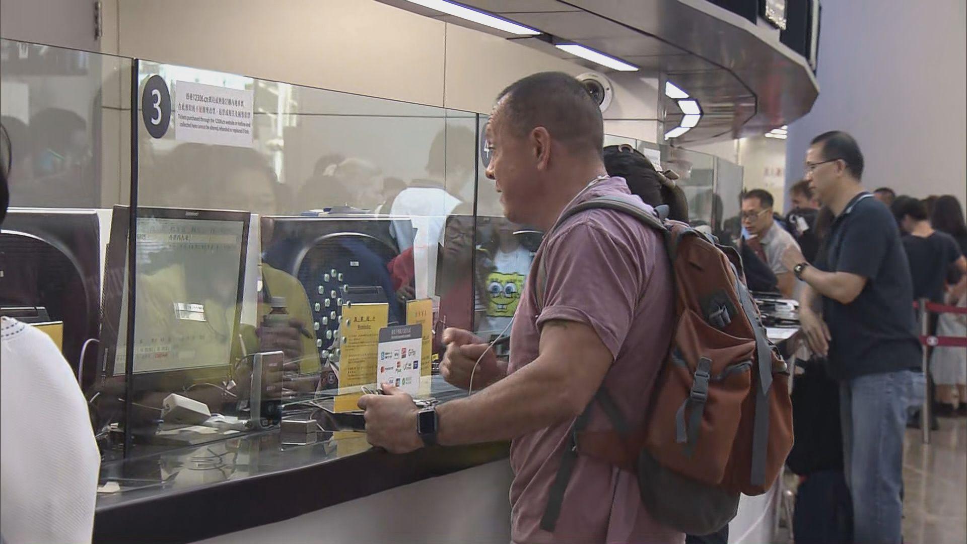 港鐵:將在西九龍站設取票機及加開櫃位