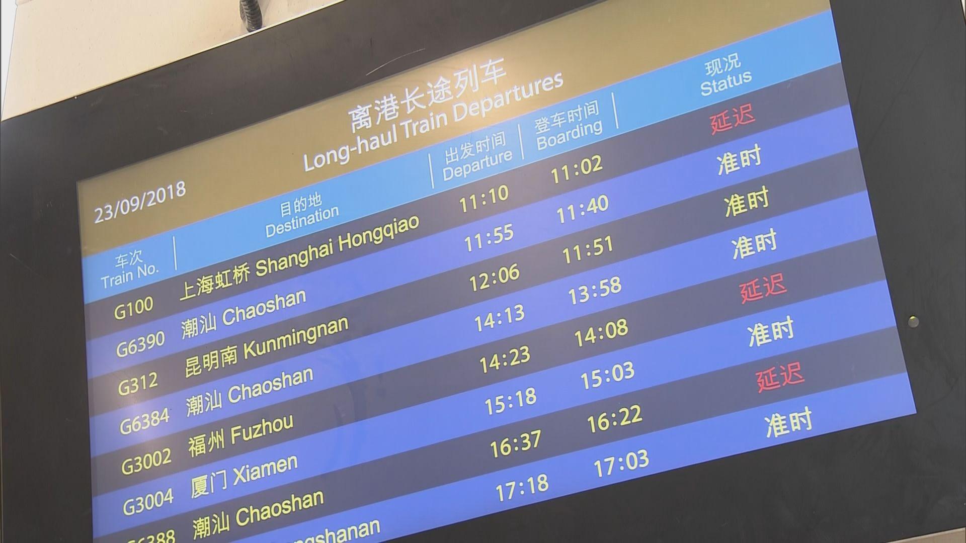 因廣州往虎門大雨 部分高鐵列車延誤