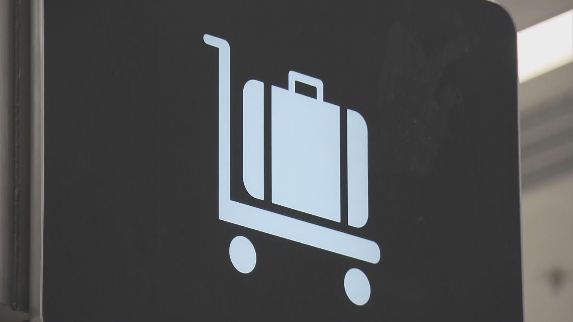 港鐵與內地研彈性處理高鐵旅客行李