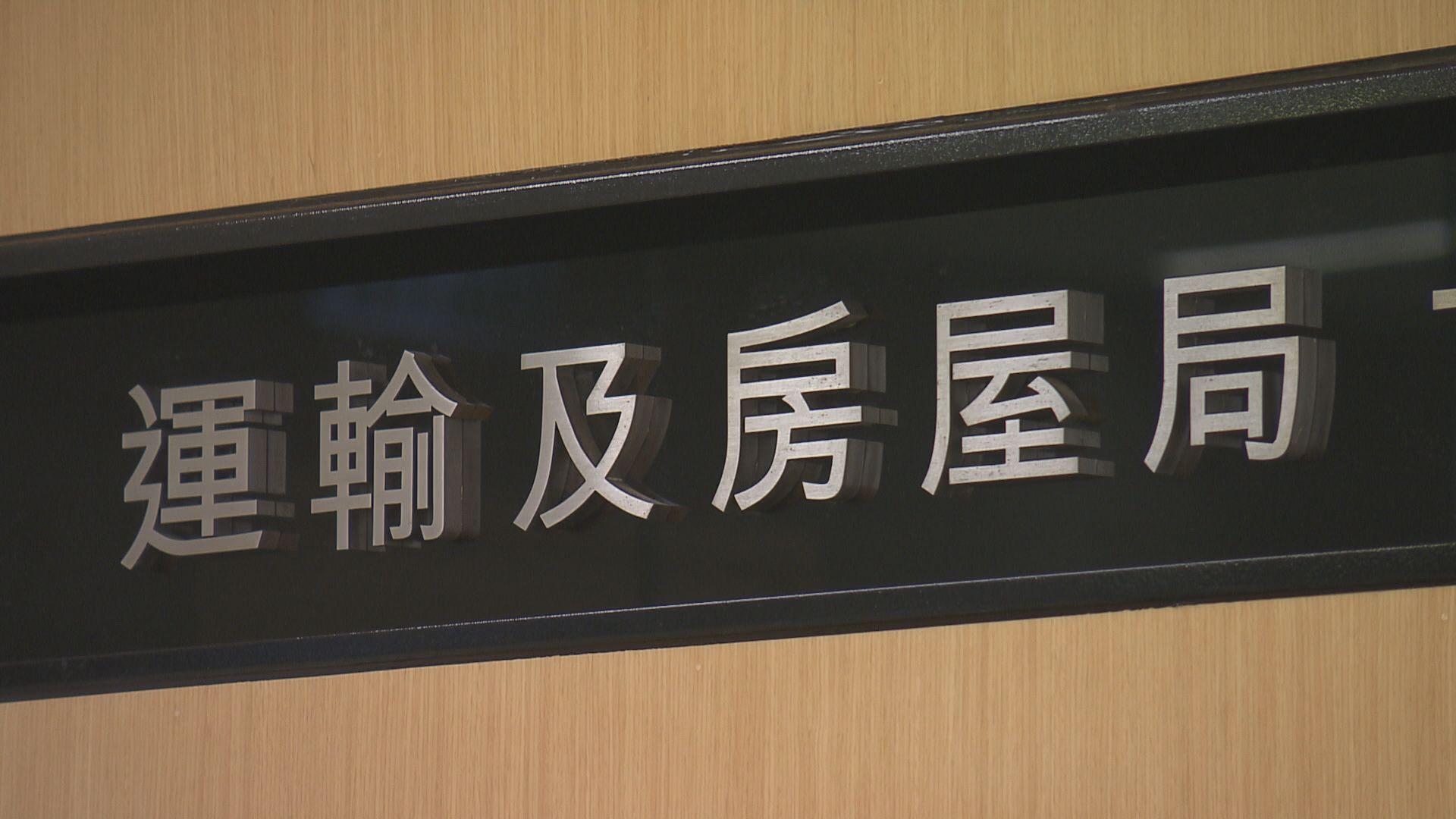 運房局:高鐵開通儀式必邀傳媒採訪