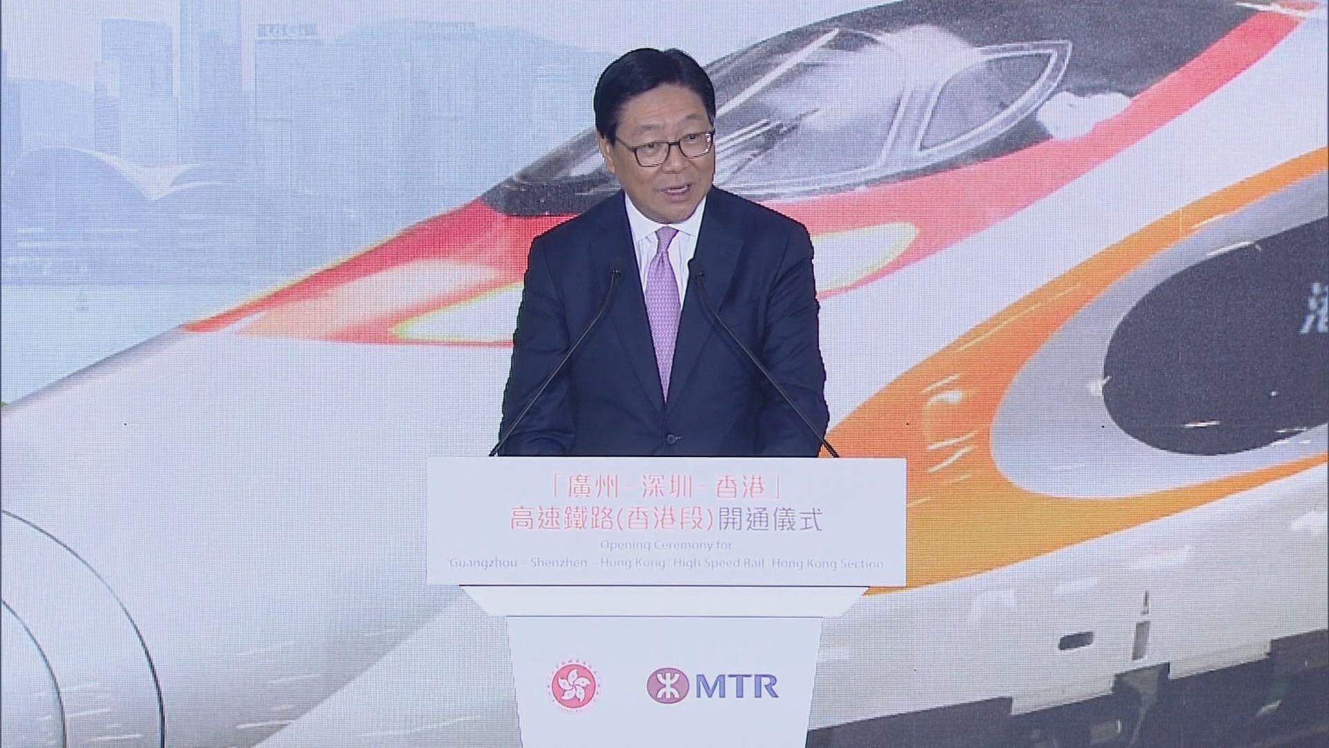 馬時亨:港鐵將肩負營運高鐵重擔