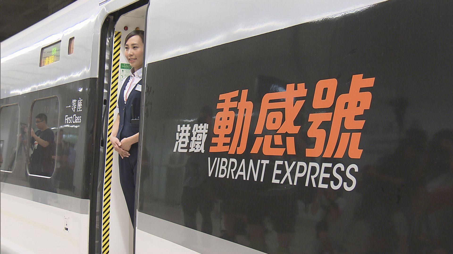 機電工程署確認高鐵香港段安全良好可投入服務