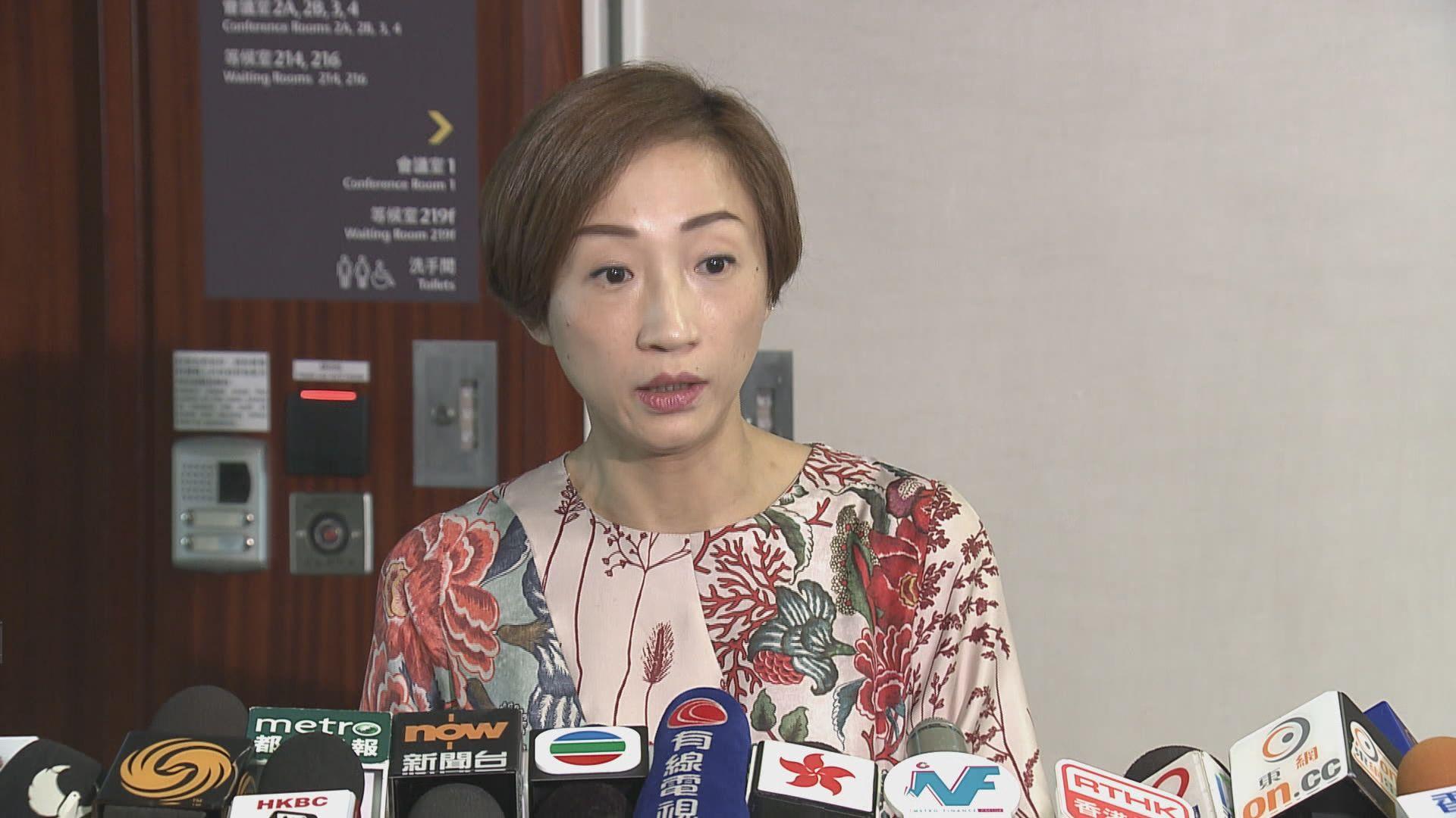 陳淑莊促政府交代高鐵失信人名單詳情