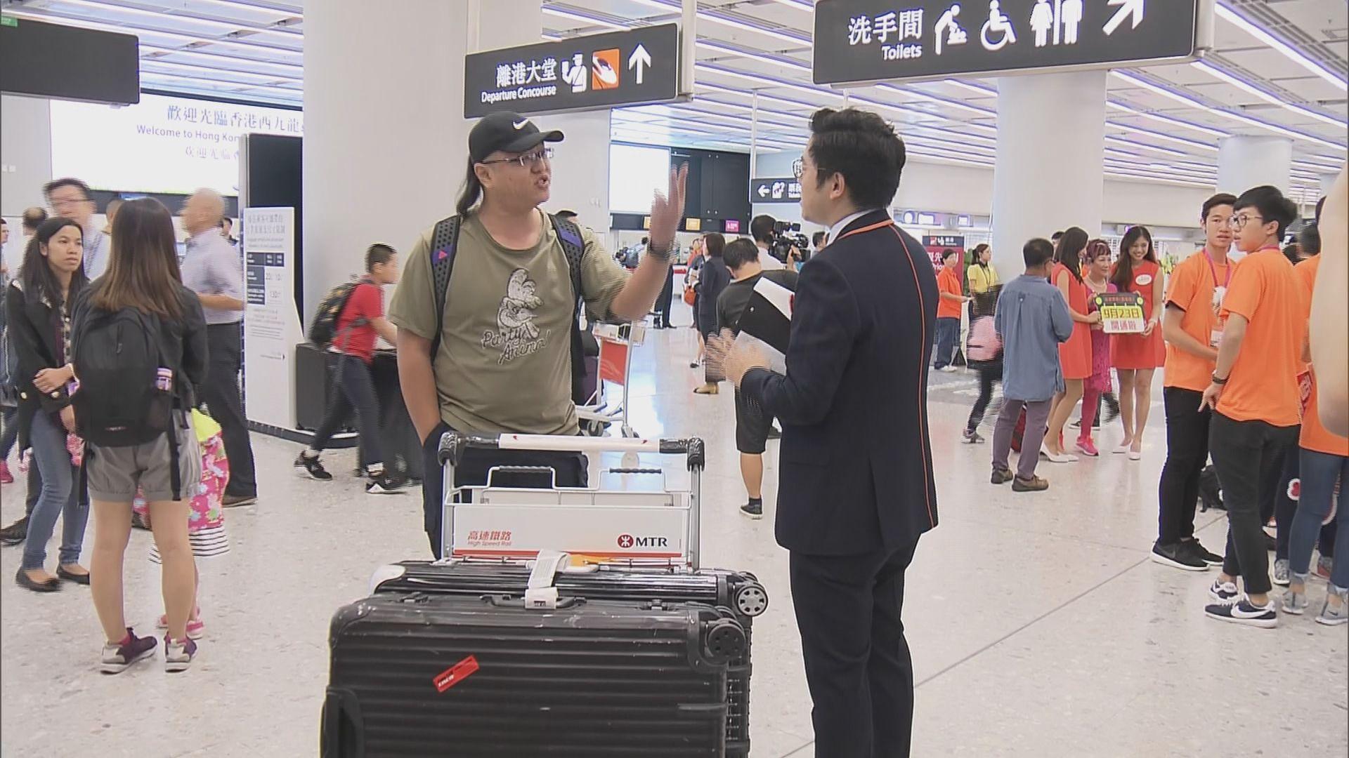 高鐵香港段正式營運 有乘客行李過大未能入閘