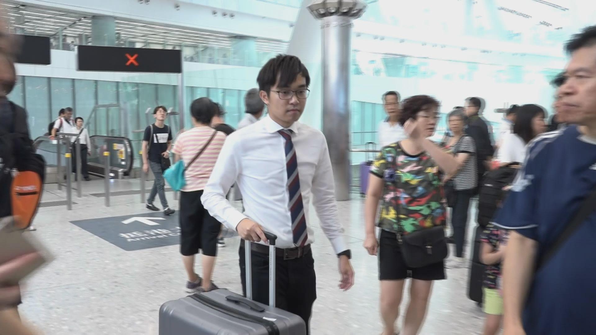 高鐵帶超規定大型行李可順利過關