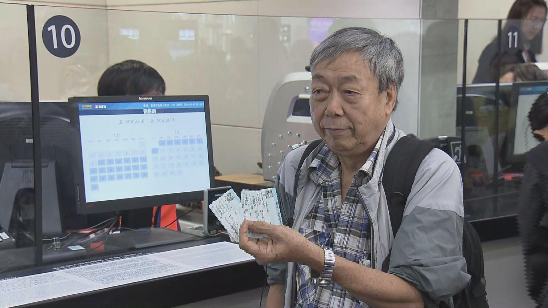 截至下午五時 高鐵車票已售出5500張