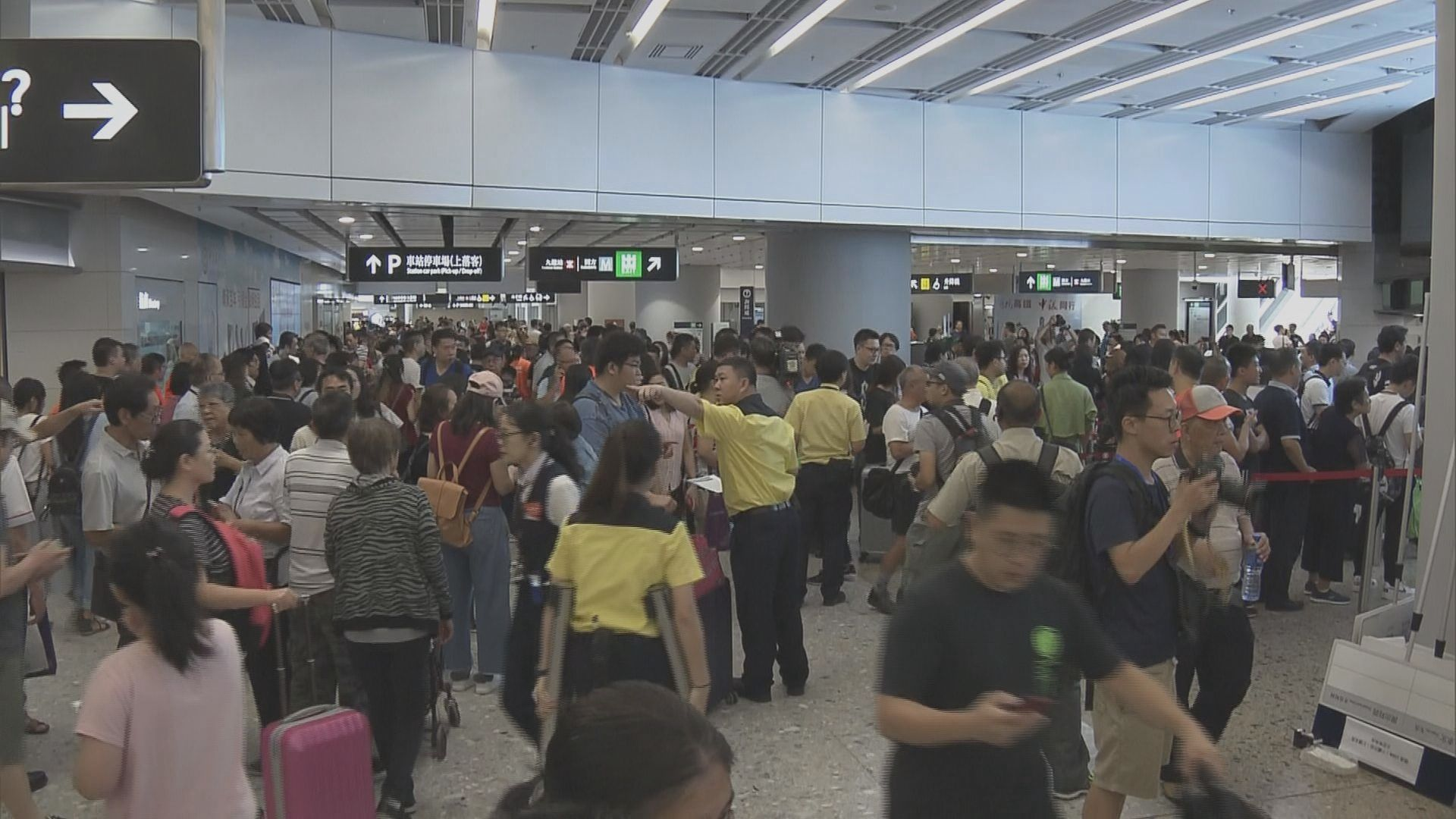 港鐵呼籲高鐵乘客預留更多時間取票