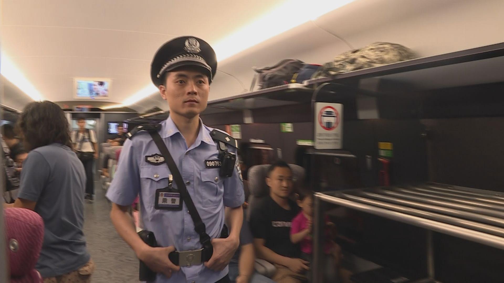 高鐵行駛期間有公安在列車上巡邏