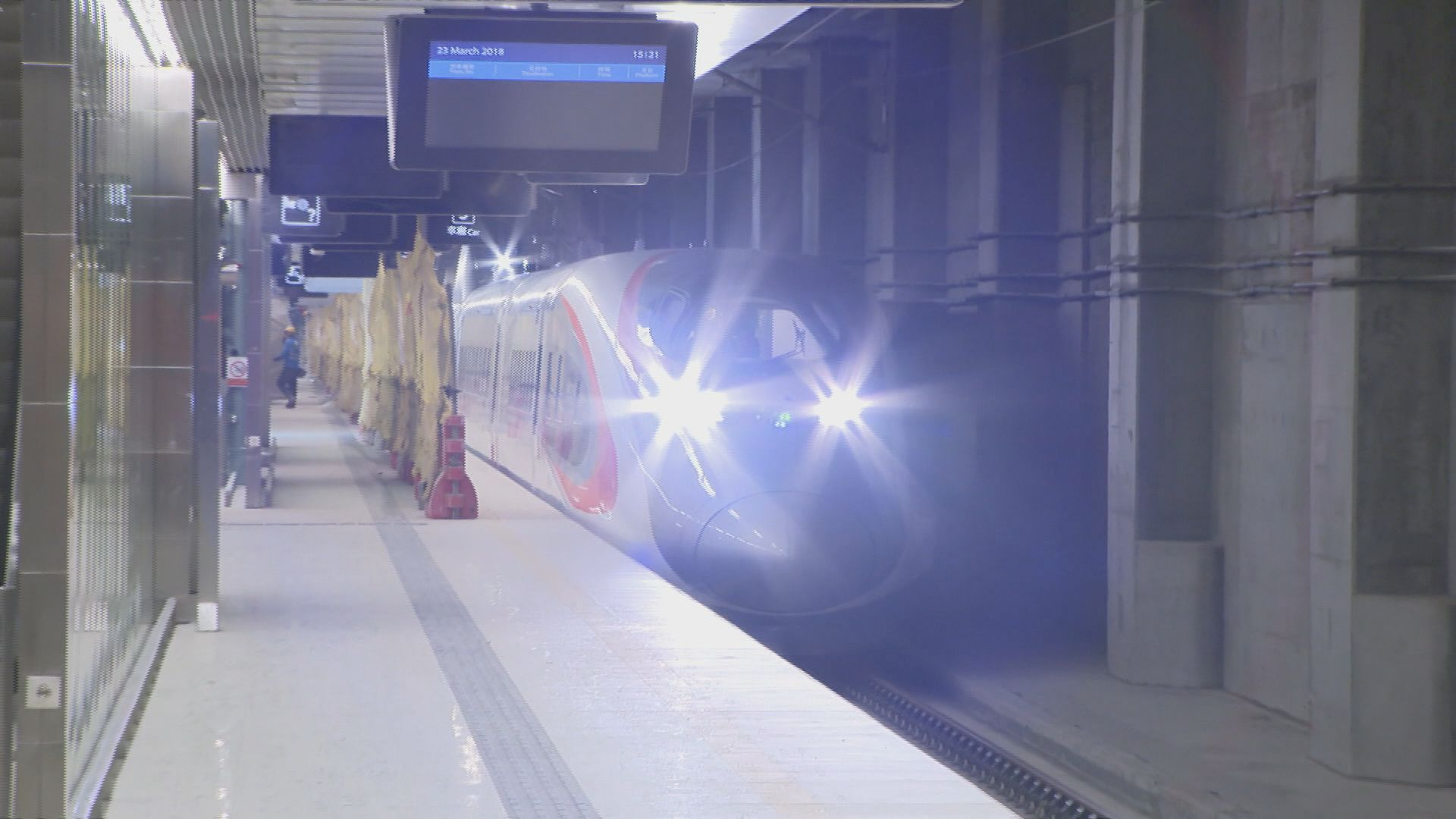 港鐵稱高鐵西九龍站滲水無影響結構安全