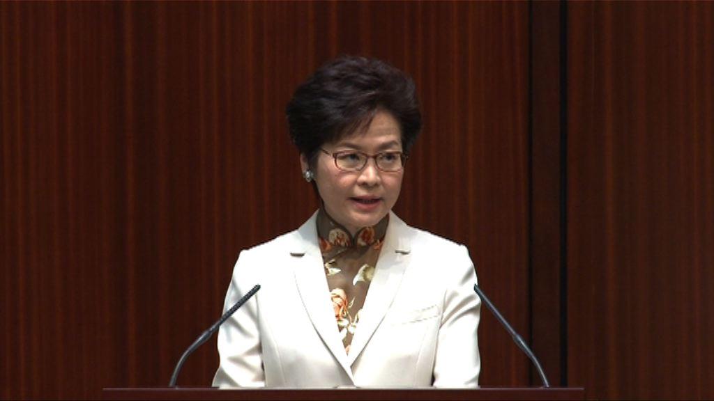 林鄭月娥歡迎立法會通過一地兩檢草案