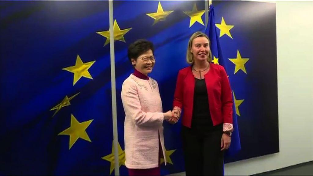 林鄭月娥展開歐洲訪問行程