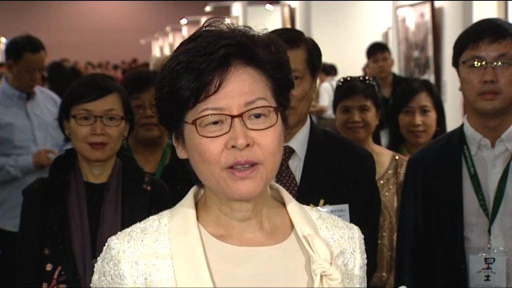 林鄭:港府與中央保持聯絡釋除一地兩檢疑慮