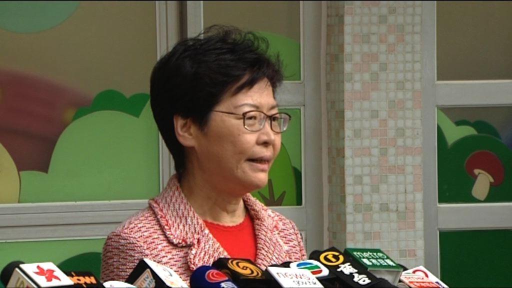 林鄭:民主派為阻一地兩檢拉布社會自有公論