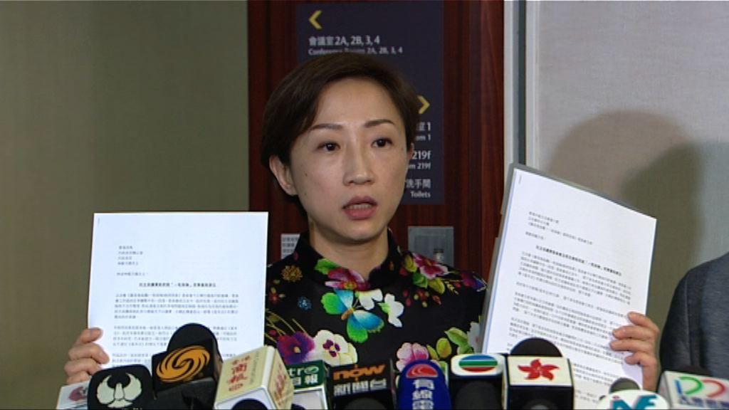 民主派去信譴責葉劉淑儀處理會議手法