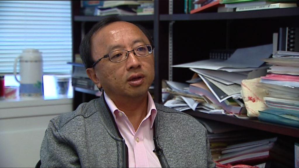 張達明:一地兩檢旨在落實中央對港全面管治權