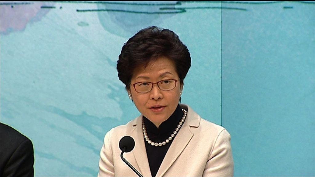 林鄭:不遲於二月向立法會提交一地兩檢草案