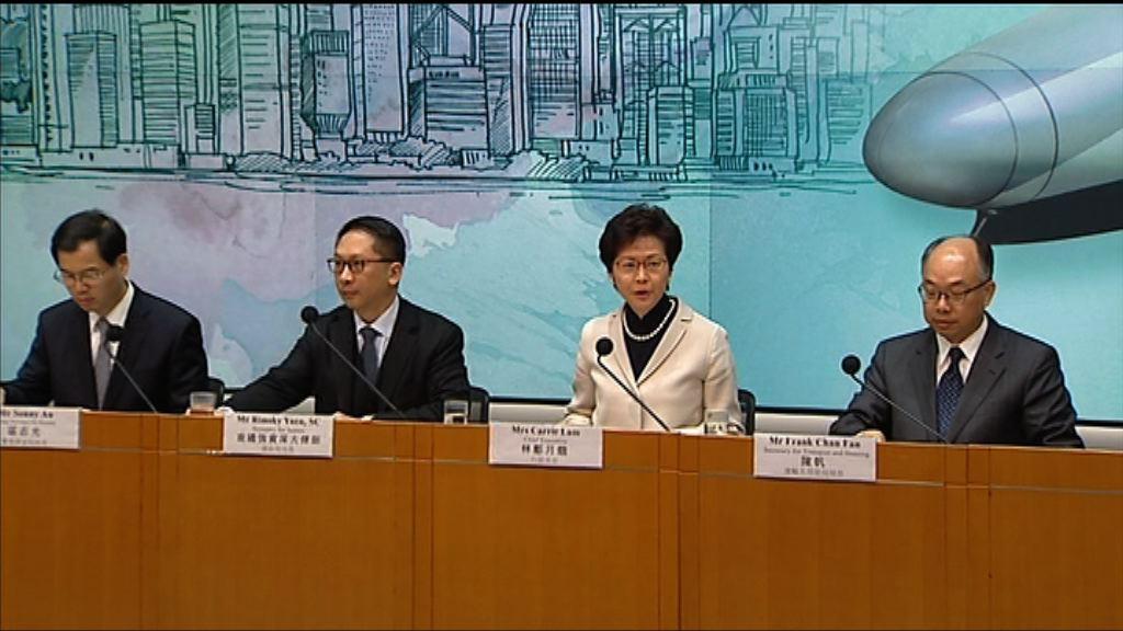 林鄭:爭取明年暑假前通過一地兩檢本地立法