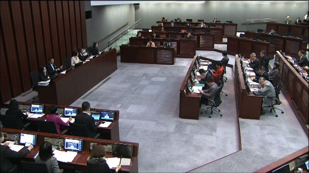 泛民促官員到內委會解釋一地兩檢