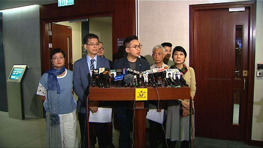 26名議員批梁君彥濫權瀆職 提不信任動議