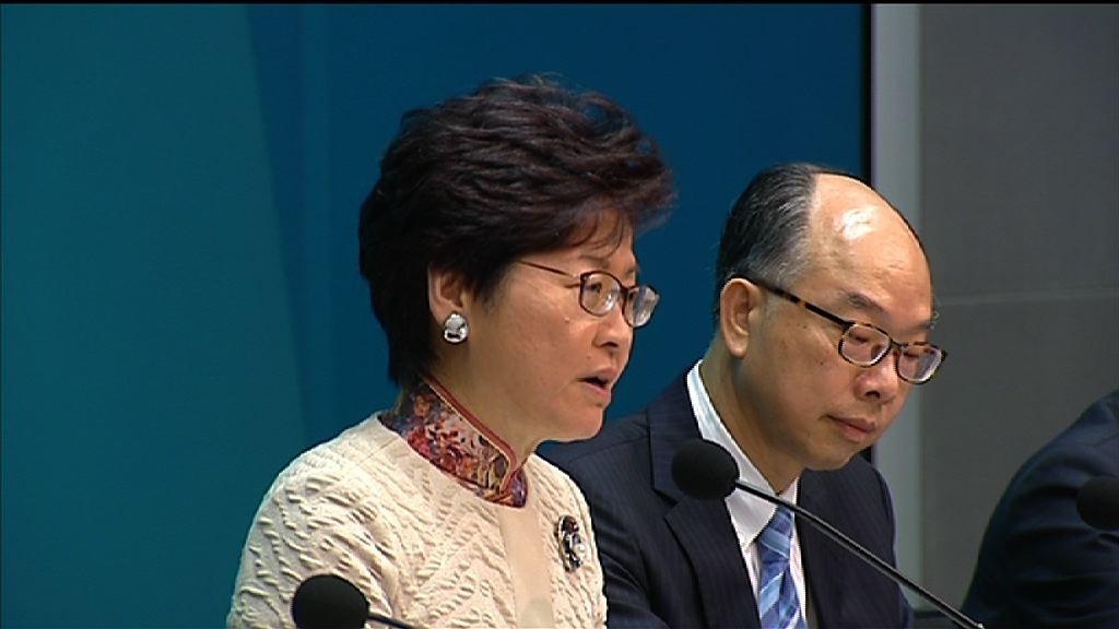 林鄭:一地兩檢交人大常委會決定不是釋法