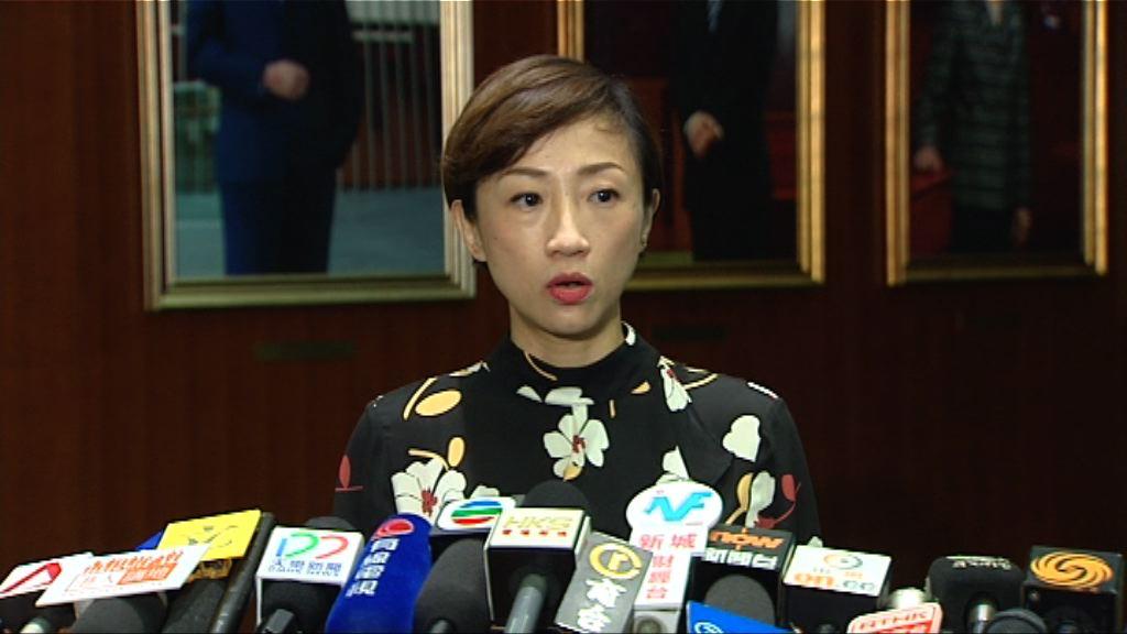 陳淑莊:政府建制派為通過一地兩檢不擇手段