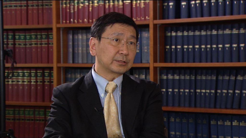 陳文敏:人大常委決定等同法律反映是人治