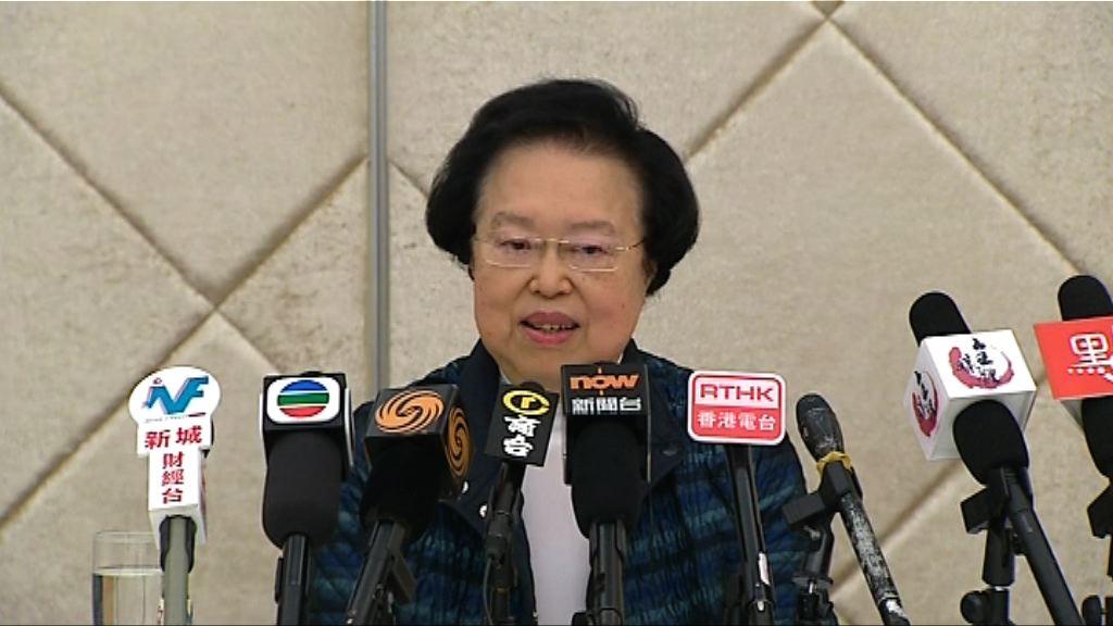 譚惠珠:人大常委決定等同法律
