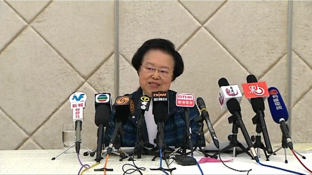 譚惠珠批一些法律精英不理解人大審議程序