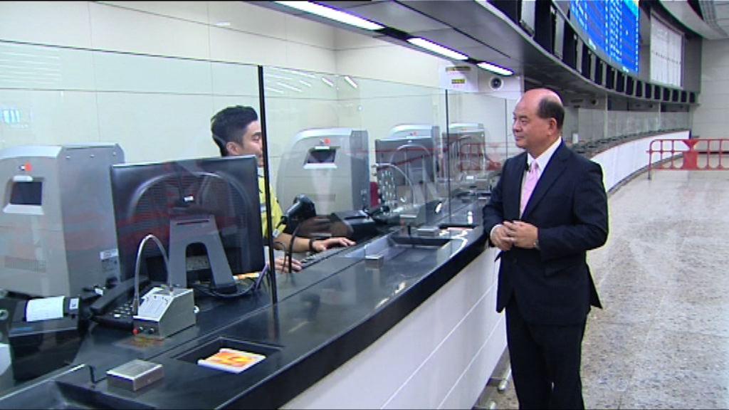 高鐵車票可在西九龍站購買 採取實名制