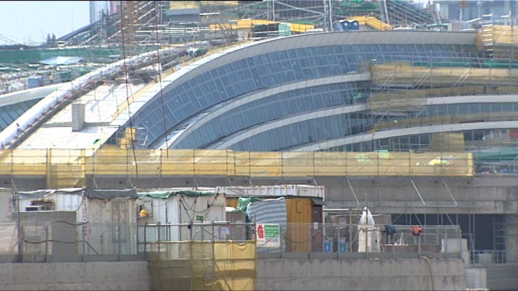 高鐵西九總站鋁組件安裝進度滯後