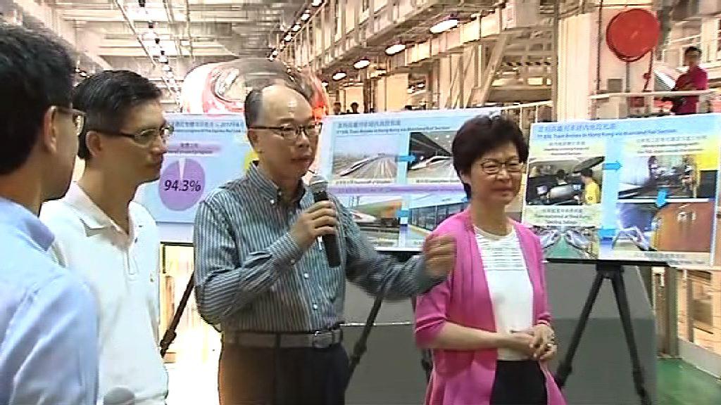 林鄭月娥參觀香港段高鐵列車