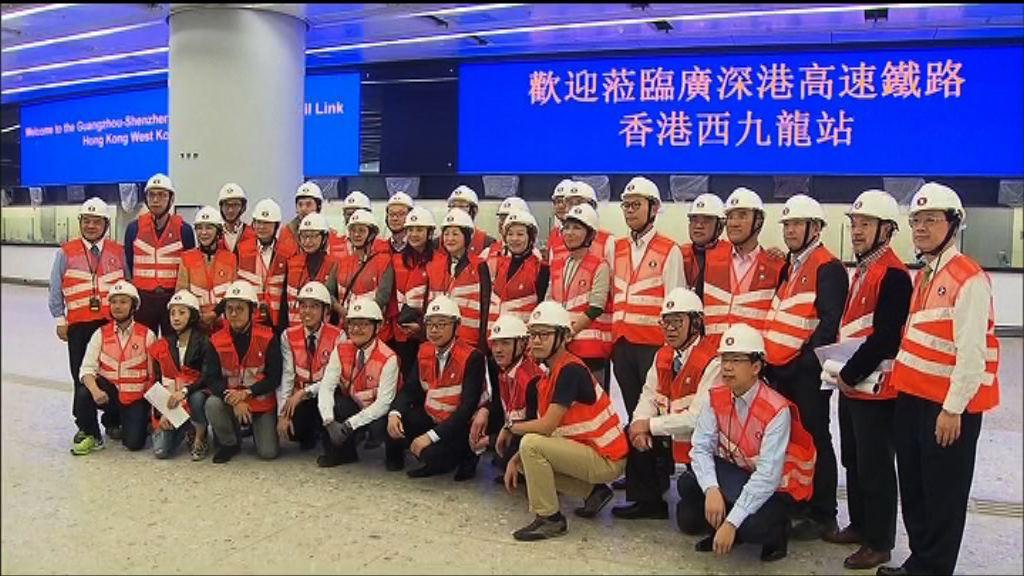 立法會議員考察高鐵西九龍總站
