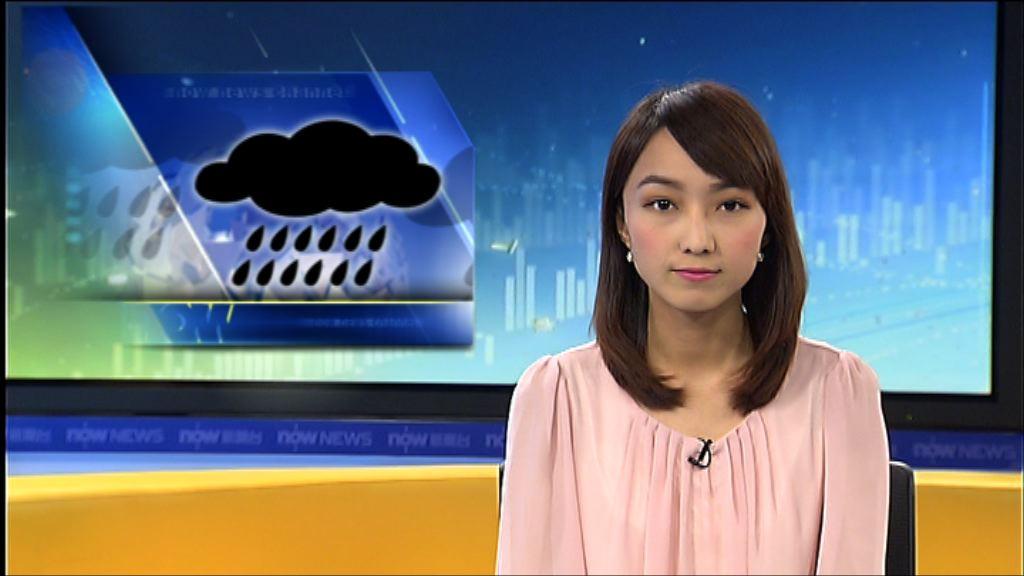 天文台下午四時發出黑色暴雨警告