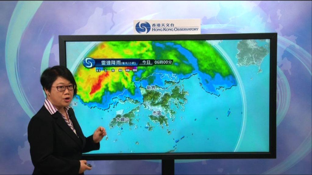 天文台:雨區由西向東移愈降愈大故發紅雨