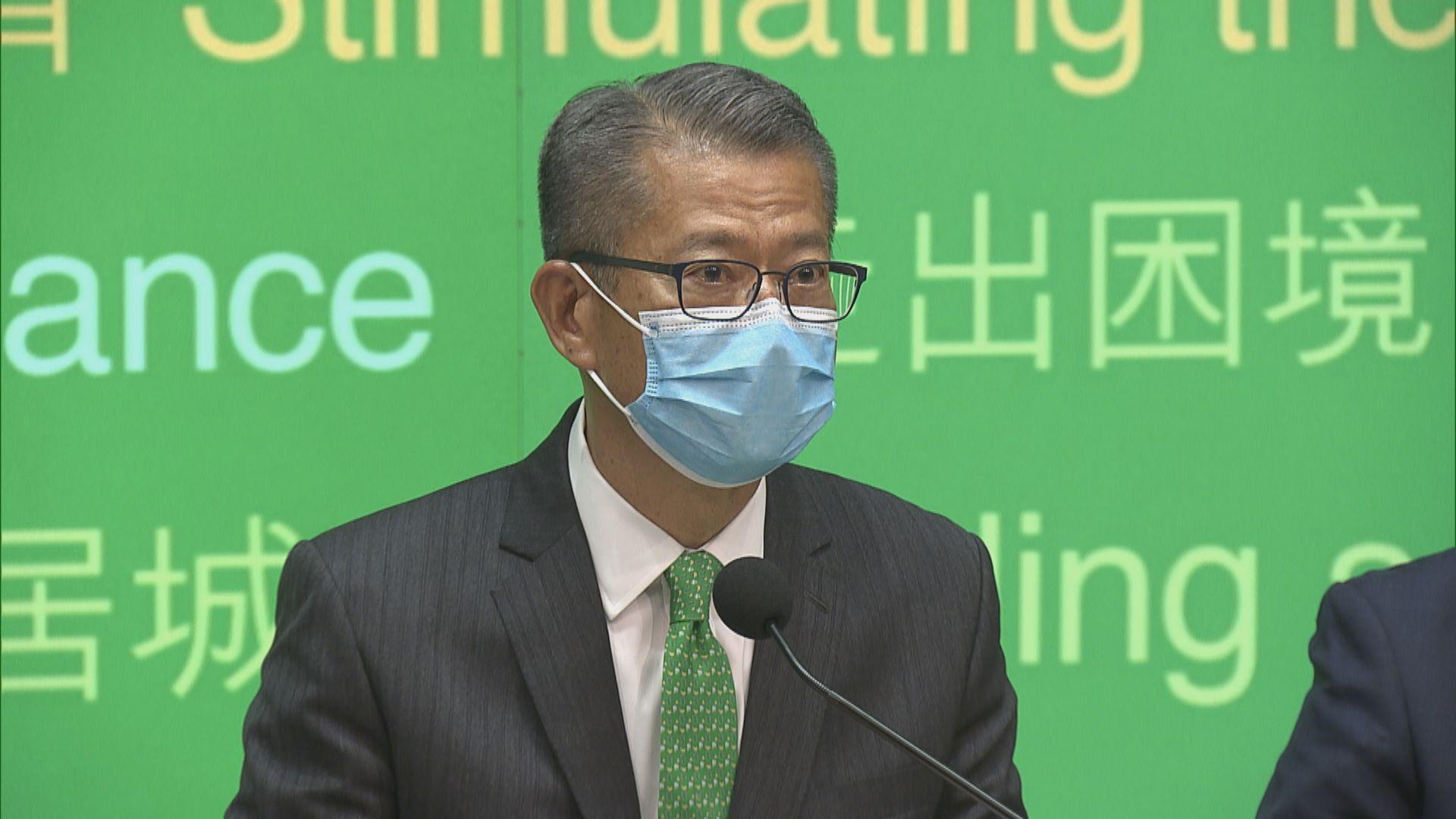 政府研究引入差餉累進制 陳茂波:非向中產開刀