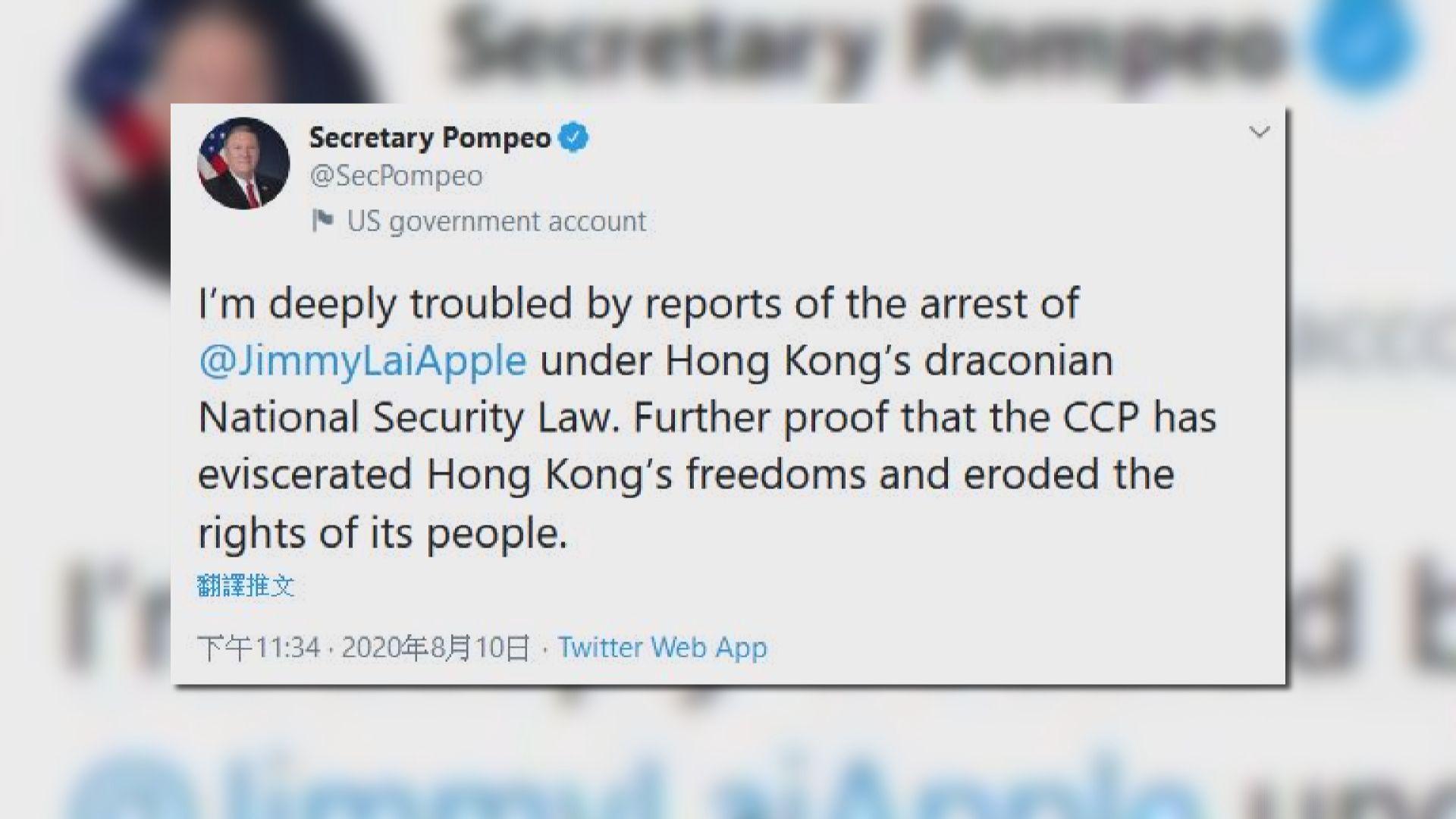 外交部批蓬佩奧對中國正當維護自身安全說三道四
