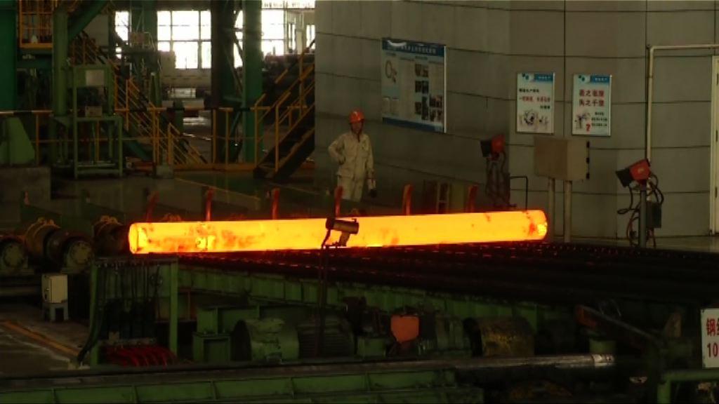 美國國內及海外均有反對對進口鋼鋁徵稅聲音