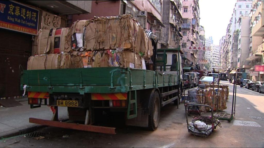恢復回收廢紙 街上棄置紙皮減少