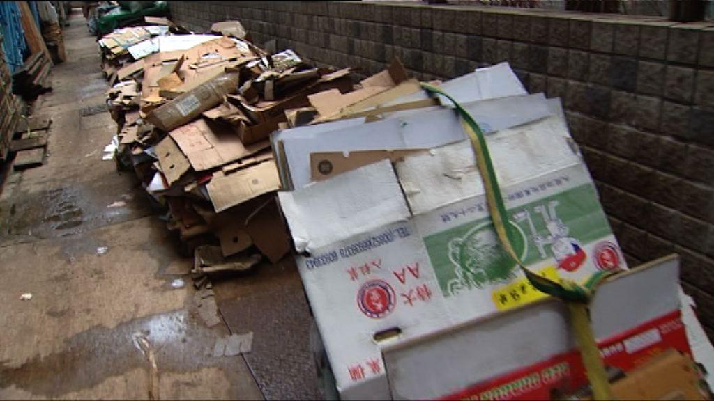 內地停收廢紙 大批紙皮被棄置街上