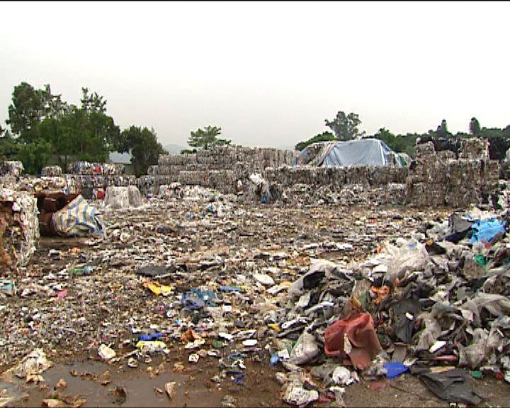 政府計劃推出10億元回收基金