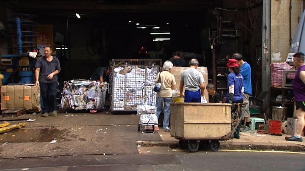 政府訂臨時措施應對回收商停收廢紙