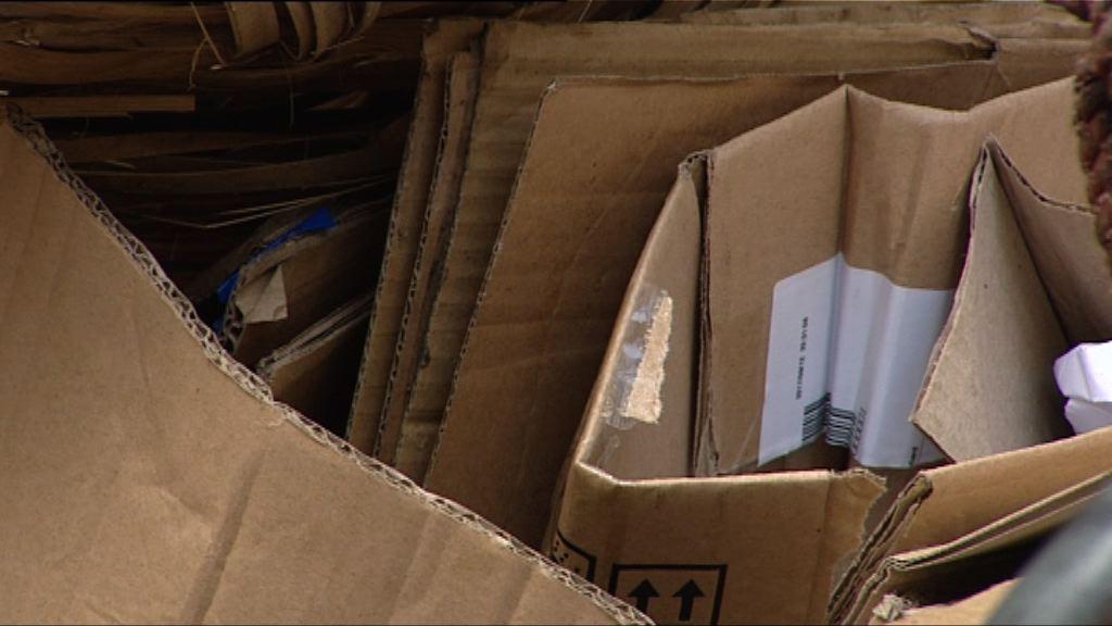 黃錦星:本港回收業界需提升質量