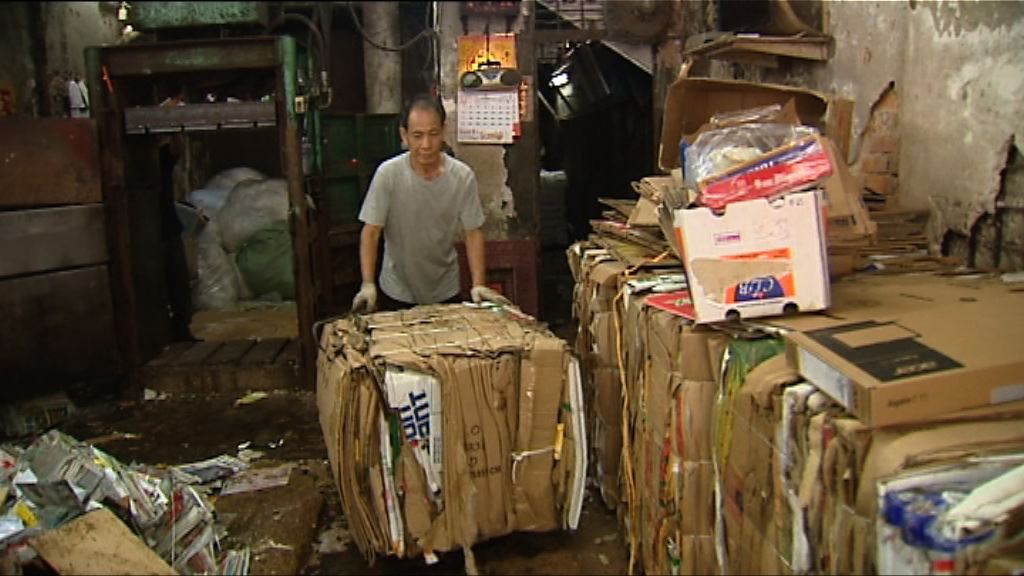 回收紙價跌至08年新低 有回收站憂要結業