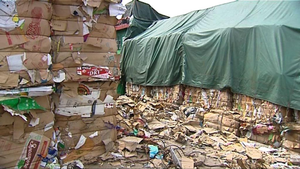 內地收緊進口廢物 回收業界今日起停收廢紙