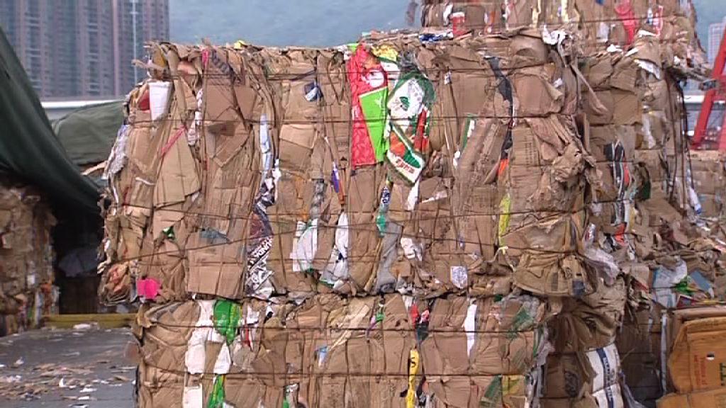 回收業界延至下周五停收廢紙